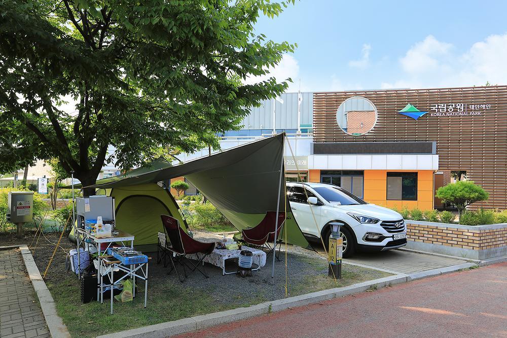 학암포 오토 캠핑장