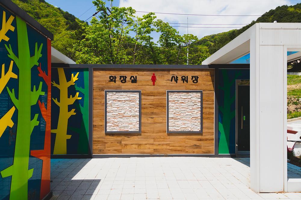 진동리 국민여가캠핑장 by zapza
